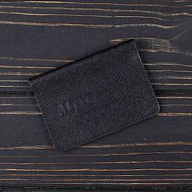 Обложка на автодокументы 1.0 Fisher Gifts BUSSINES портофино черный (кожа)
