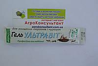Гель від тарганів і мурашок Ультравіт 15 мл
