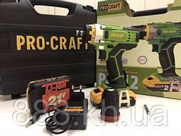 Акумуляторний шуруповерт PROCRAFT PA 212 DFR