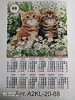 """Настенный листовой календарь формата А2 """"Кошки"""" 2020"""