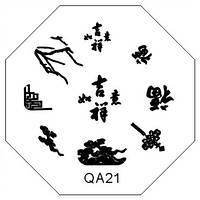 Диск для стемпинга QA21