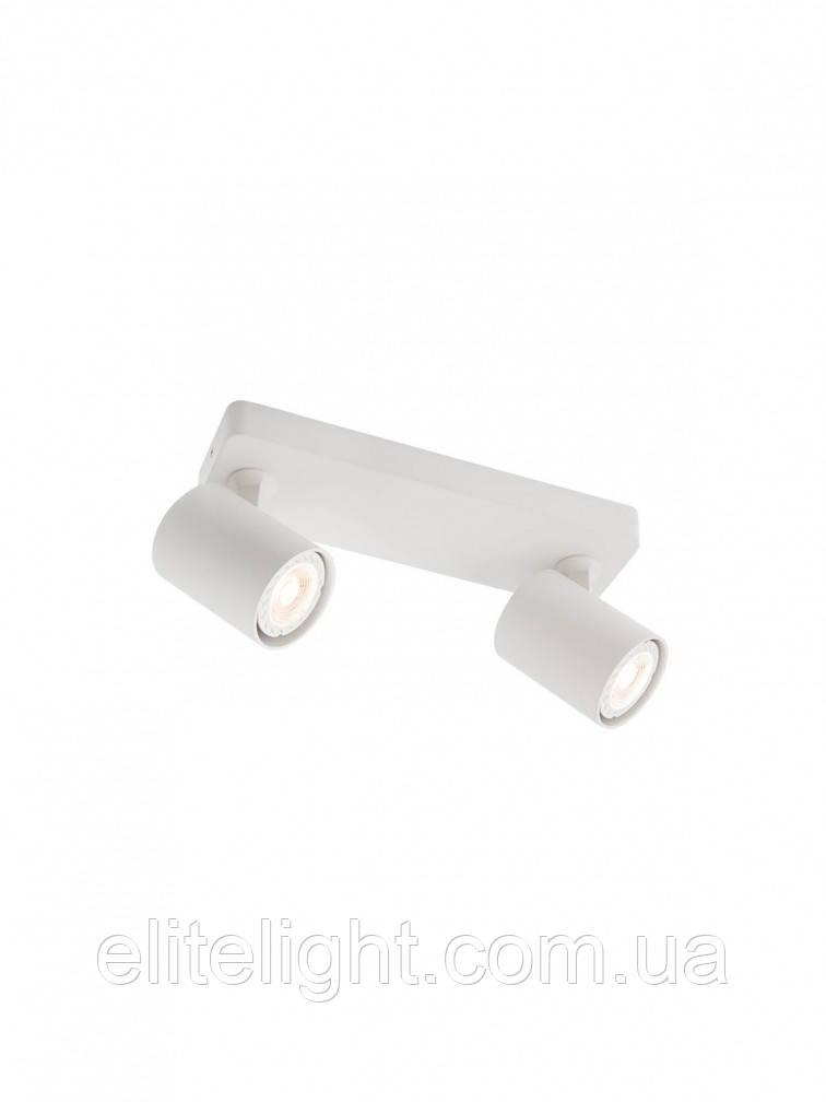 CAMEO AP/PL 2X50W GU10 SAND WHITE