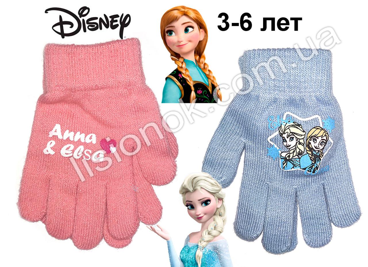 Демисезонные перчатки Холодное Сердце (Frozen) от Disney 3-6 лет