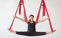 Гамак для йоги з ручками SP-Planeta Antigravity Yoga FI-5323, фото 1