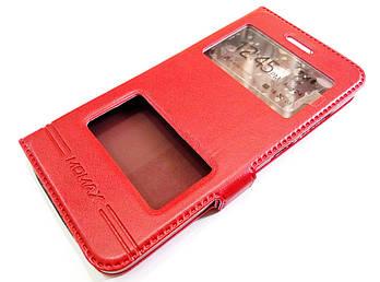 Чехол книжка с окошками momax для Huawei Enjoy 5s / GR3 (со сканером отпечатка) красный