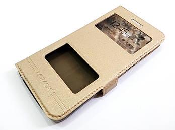 Чехол книжка с окошками momax для Huawei Enjoy 5s / GR3 (со сканером отпечатка) золотой