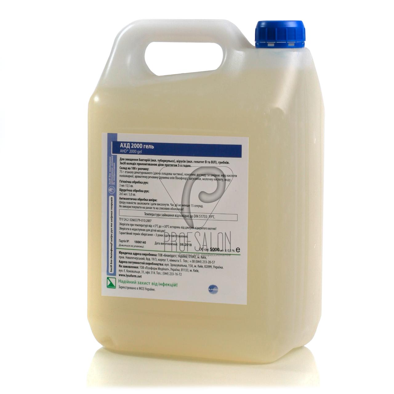 АХД-2000 гель, канистра 5л.с бережным действием для защиты кожи рук
