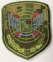 Шеврон 164 бригада / Піксель