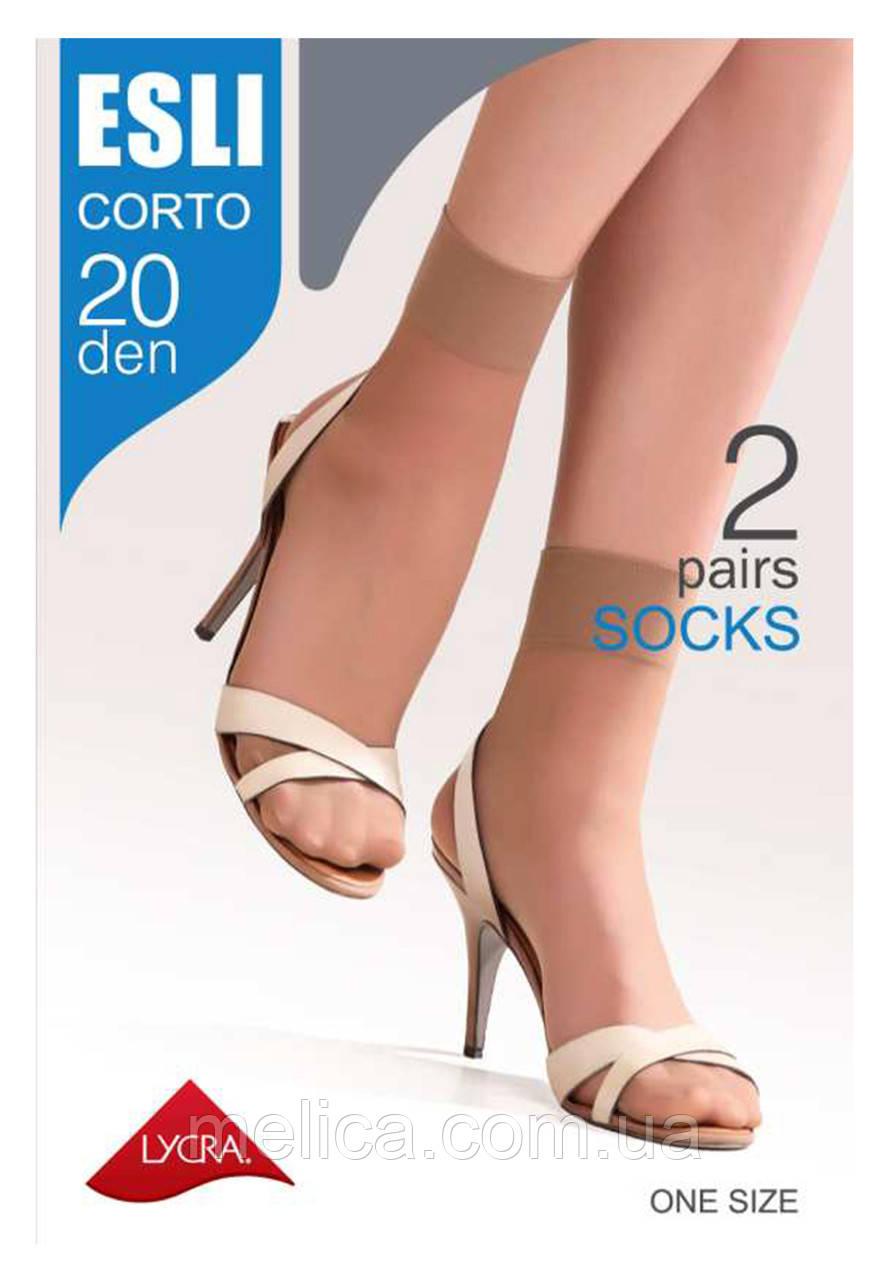 Носки женские ESLI Corto 20 Den 8С-8СПЕ, р.23-25, visone, 2 пары