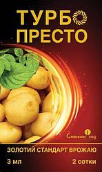 Инсектицид Турбо Престо к.с. 3мл Семейный Сад 1150