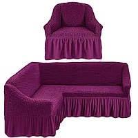 Чехол для углового дивана и кресло фиолетового цвета Evibu Турция