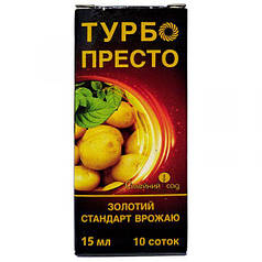 Инсектицид Турбо Престо к.с. 15мл Семейный Сад 1151