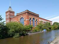 Производитель Remington UK, Fir Street, Failsworth, Manchester M35 0HS, England