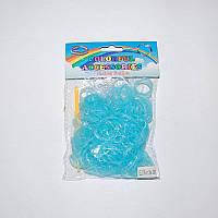 Резиночки для плетения Rainbow Loom 300 шт. флуоресцентные (голубые полупрозрачные)