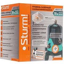 Уровень лазерный Sturm! 4010-11-AL 5 лучей + Штатив в подарок!, фото 3