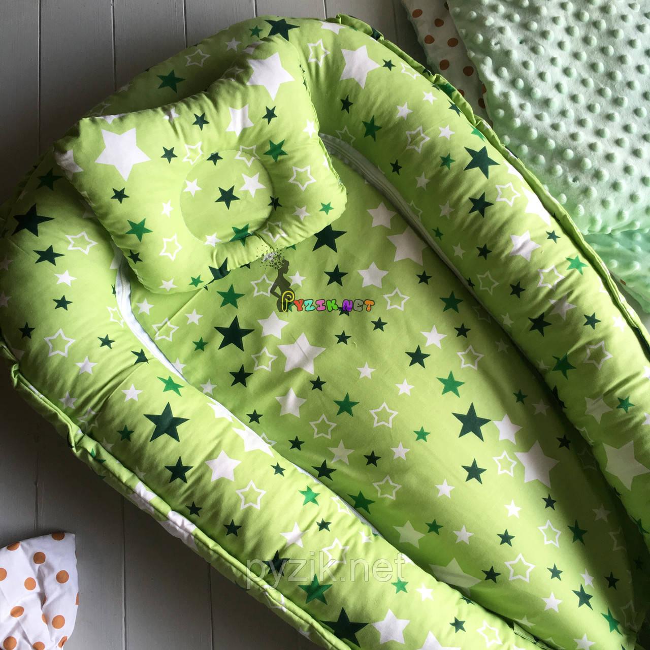 Гнездо-кокон для новорожденного 85Х40 см +подушка Звездочка зеленая