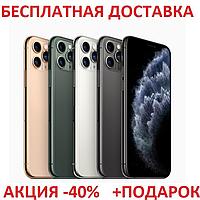 Телефон iPhone 11 Pro 128 GB ГБ 8 ядер Original size  Смартфон айфон 11 про Высококачественная реплика