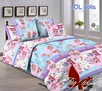 Детский комплект постельного белья Lol dolls ТМ TAG ранфорс хлопок 160х220