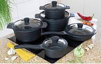 Набор кухонной посуды Edenberg EB-9185 - 10пр, мраморное покрытие