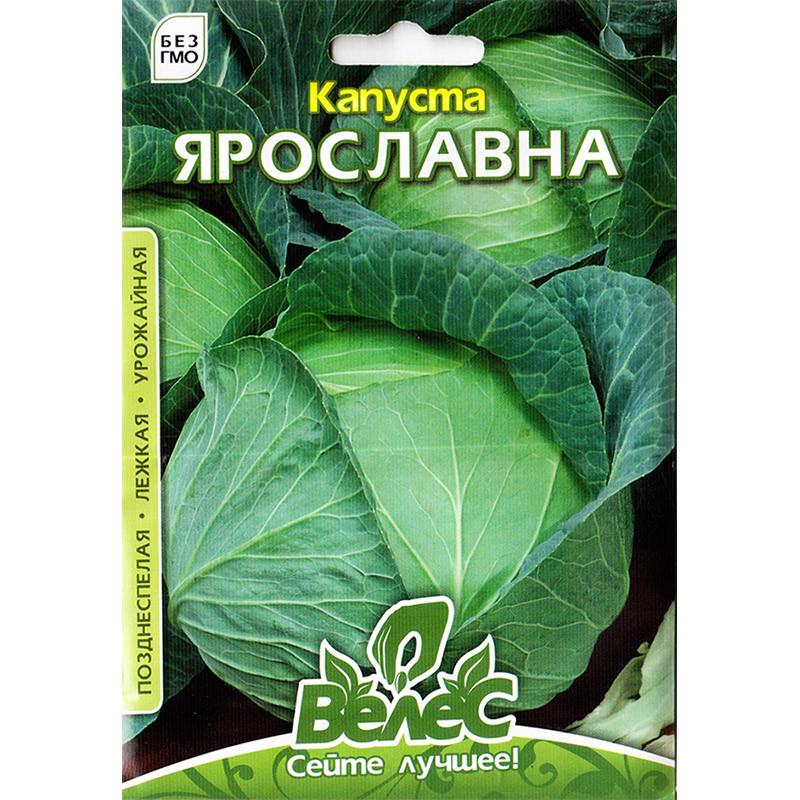 """Насіння капусти білокачанної, пізньої """"Ярославна"""" (5 р) від ТМ """"Велес"""""""