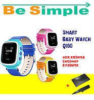 Smart Baby Watch Q100 Умные часы Q100S c GPS трекером (Оригинал)