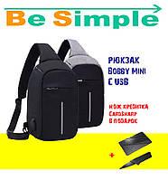 Рюкзак антивор однолямочный Bobby Mini с USB УЦЕНКА