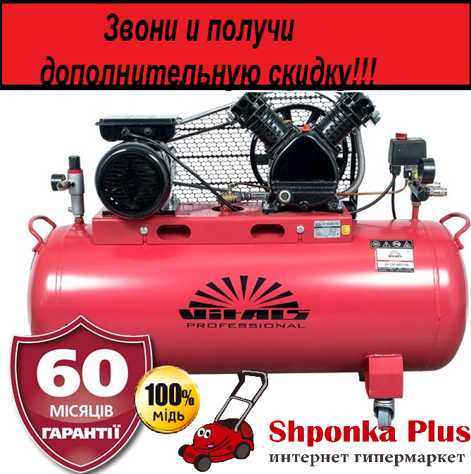 Компрессор ремень 100 л, 2,2 кВт, 10 бар, Vitals Professional GK 100j 652-10a