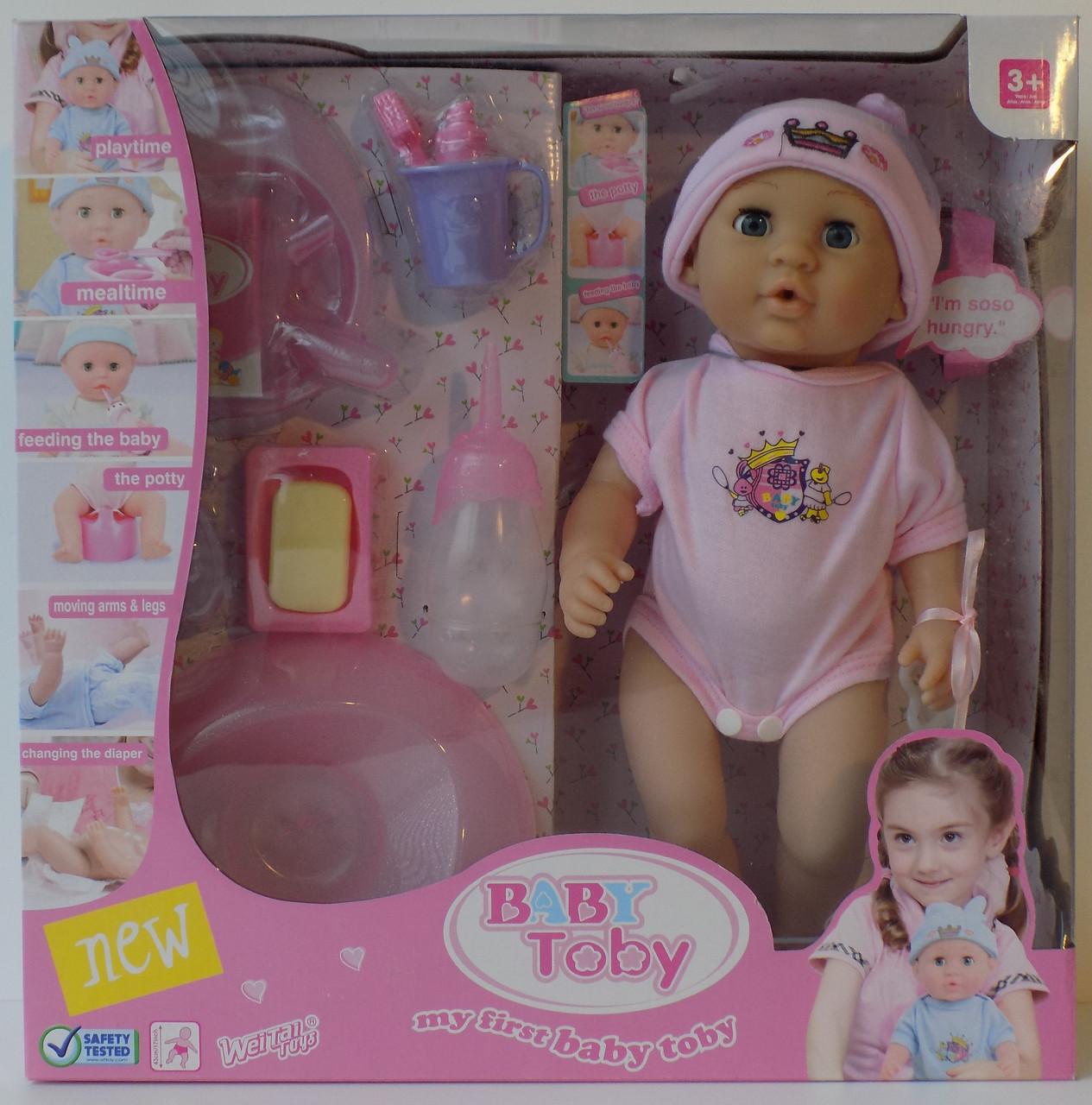 Кукла пупс 30801. 35 см