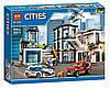 Конструктор Bela Cities 10660 Полицейский участок, 936 дет., копия Lego City