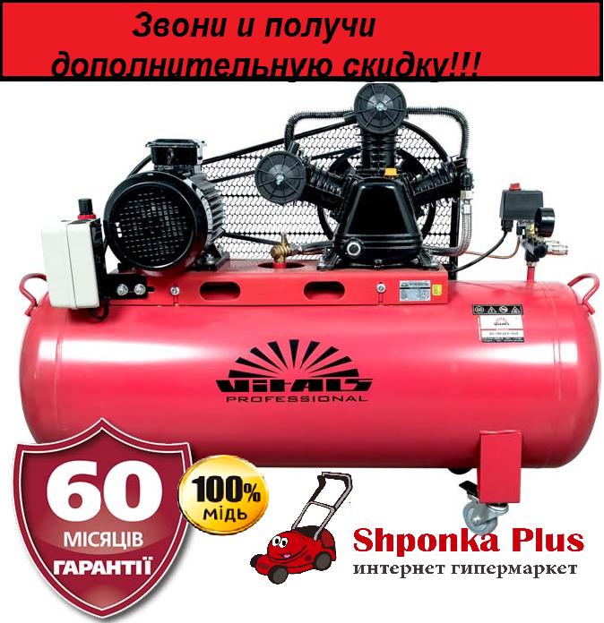 Компрессор ремень 3 цилиндра, 380 В, 150 л, 3 кВт, 12 бар, Vitals Professional GK 150j 653-12a3