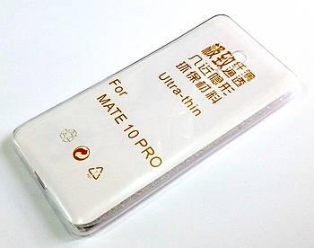 Чехол для Huawei Mate 10 Pro силиконовый ультратонкий прозрачный