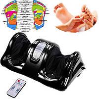 Массажер для стоп и лодыжек с пультом Foot Massager Блаженство - домашний массажер для ног