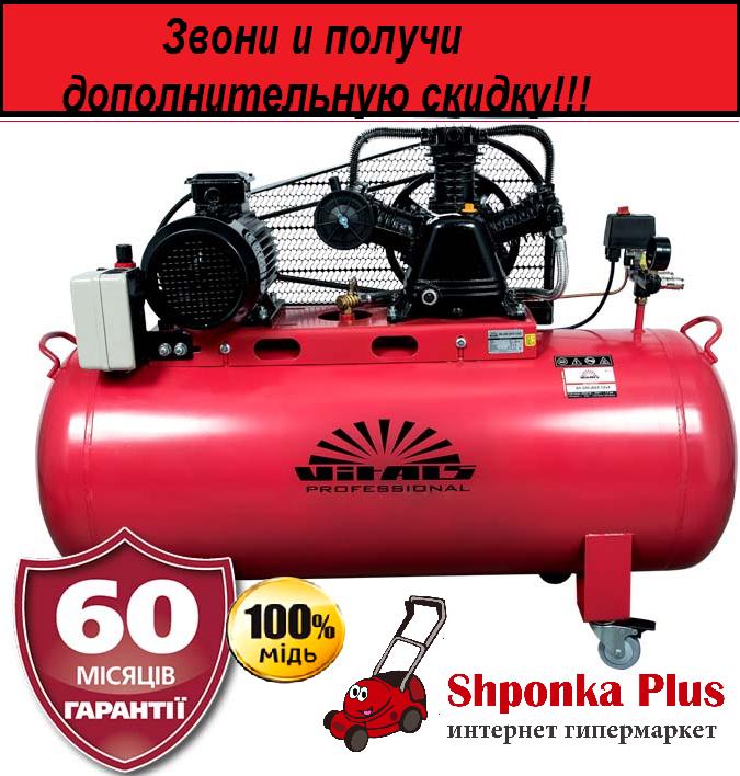 Компрессор ремень 3 цилиндра, 380 В, 200 л, 3 кВт, 12 бар, Vitals Professional GK 200j 653-12a3