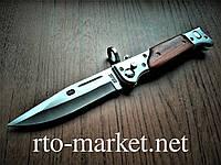 Нож складной, выкидной AK