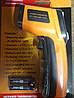 Бесконтактный Инфракрасный Термометр GM 320 -50-380°C IR Infrared Thermometer