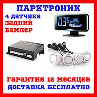 Парковочный радар с LCD дисплеем Steelmate PTS410V4