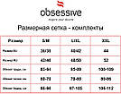 Женское белье комплект молочный Obsessive 843-SEG-2, фото 6
