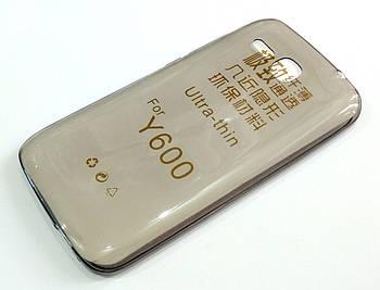 Чехол для Huawei Ascend Y600 силиконовый ультратонкий прозрачный серый
