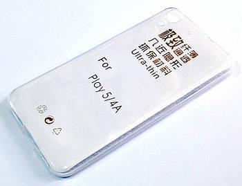 Чехол для Huawei Y6 силиконовый ультратонкий прозрачный