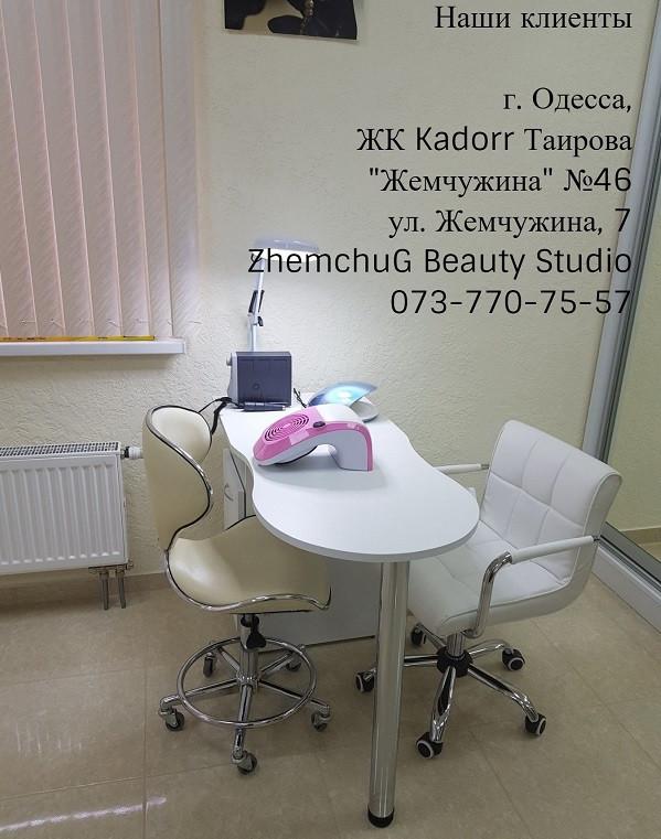 GemchuG Beauty Studio, г.Одесса