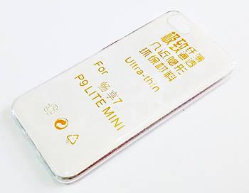 Чехол для Huawei P9 lite mini / Y6 Pro 2017 / Nova Lite 2017 силиконовый ультратонкий прозрачный