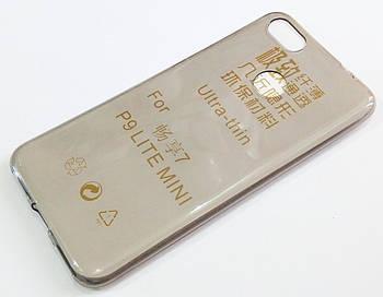 Чехол для Huawei P9 lite mini / Y6 Pro 2017 / Nova Lite 2017 силиконовый ультратонкий прозрачный серый