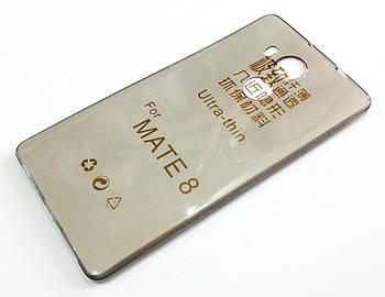 Чехол для Huawei Mate 8 силиконовый ультратонкий прозрачный серый