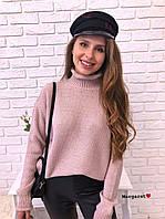 Женские тёплые свитерки (расцветки)