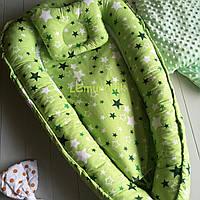 Гнездо-кокон для новорожденного 85Х40 см (подушка для беременной, подушка для кормления) Звездочка зеленая