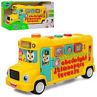 Детская развивающая игуршка Школьный Автобус Hola 3126