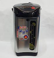 Термопот термос Rainberg RB-629 термочайник 5,8л  2000w