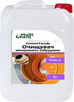 MultiChem.Змивка мінеральних забруднень Cement Facade 5л. Смывка минеральных загрязнений с бетона