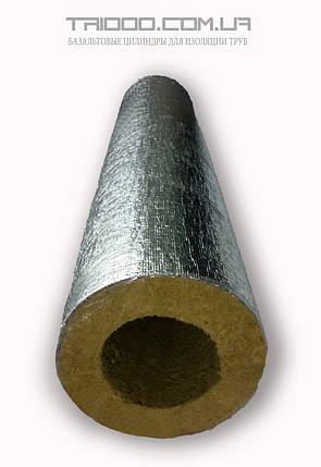 Теплоизоляция для труб Ø 120/30 из базальта с защитным фольгированным покрытием, фото 2