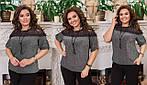 """Жіноча блузка """"Люрекс з гіпюром"""" від Стильномодно, фото 2"""